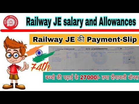 railway JE salary | salary slip of railway JE | railway JE ki salary | salary get railway JE