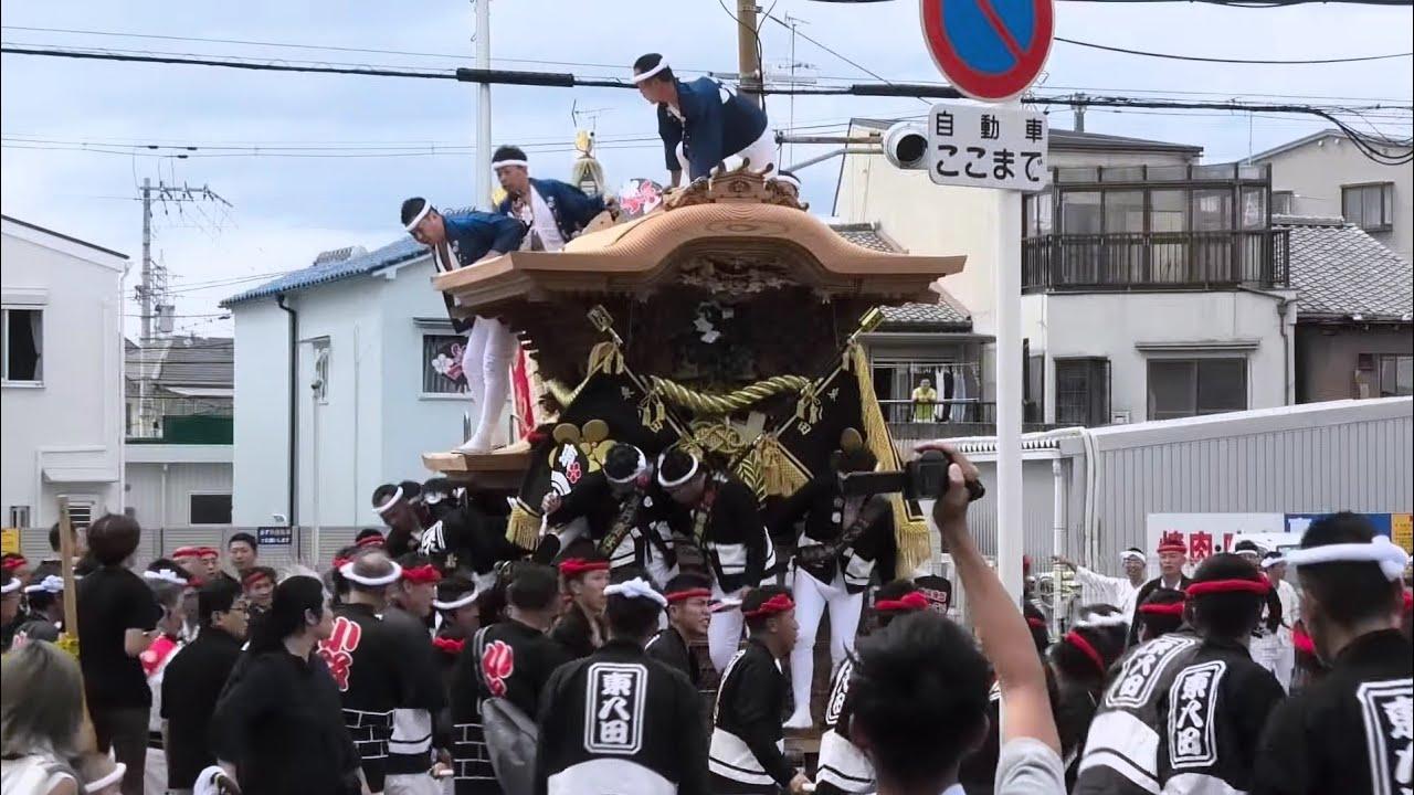 だんじり 祭り 事故
