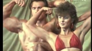 Культуризм в СССР.