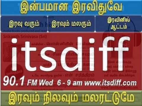 Sep 2 2015 - இன்பமான இரவிதுவே  Sweet melodies -   itsdiff tamil show  - Stanford