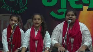 Gananayakaya ,Ekadantaya Vakratundaya : performance JSMV 's Students