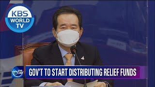 Gov't to Start Distributing Relief Funds [News Today / 2020.09.24]