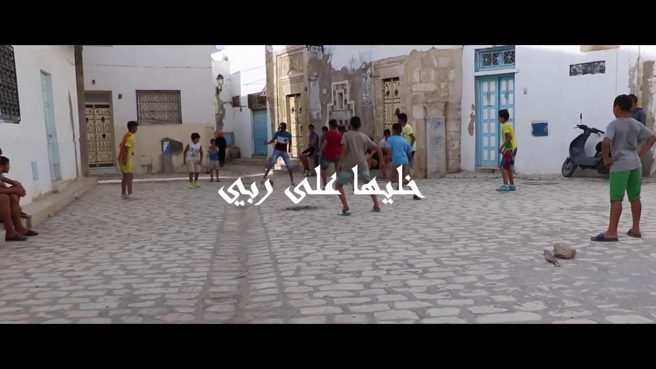 khaliha 3la rabi