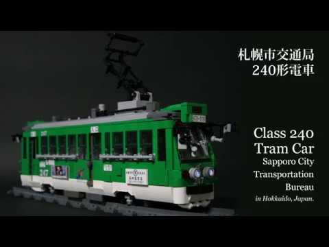 Sapporo City Tram Class 240 -札幌市電240形