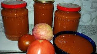 Томатный остро-кислый соус с яблоком.