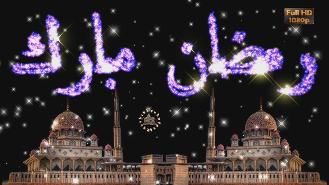 Happy Ramadan Mubarak 2019,Wishes,Whatsapp  Video,Greetings,Animation,Messages,Quotes,Download