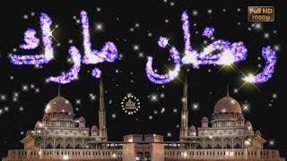 Happy Ramadan Mubarak 2020,wishes,whatsapp Video,greetings,animation,messages,quotes,download