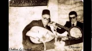 Cheikh El Hadj M