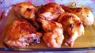Запеченная Курица в Медово-Имбирном Соусе/Baked Chicken/Очень Простой Рецепт(Вкусно и Быстро)
