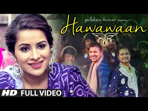 Veet Baljit Hawawaan Full Song | Gurdeep Sowaddi | Latest Punjabi Video