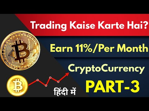 Bitcoin Me Trading Kaise Karte Hai Earn 11 Per Month From