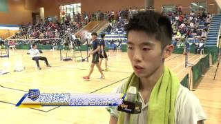 Publication Date: 2016-12-24 | Video Title: 《體貼‧香港》全港學界羽毛球精英賽