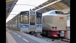 寝台特急サンライズ瀬戸号(高松・琴平行き)始発自動放送