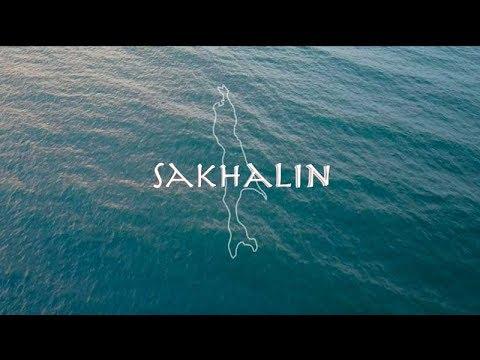Sakhalin. The one and only
