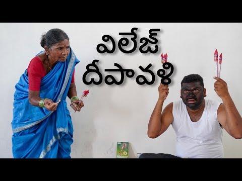 Village Diwali funny