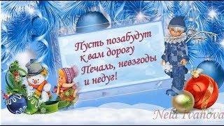 Красивые новогодние пожелания друзьям с Новым 2019 годом!