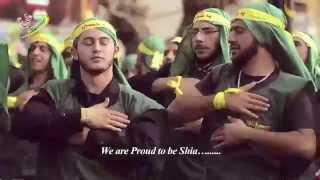 We Are Proud To Be Shia | S. M. Murtuza Hilal | Nauhey 2015-16 (1437 Hijri) 2017 Video
