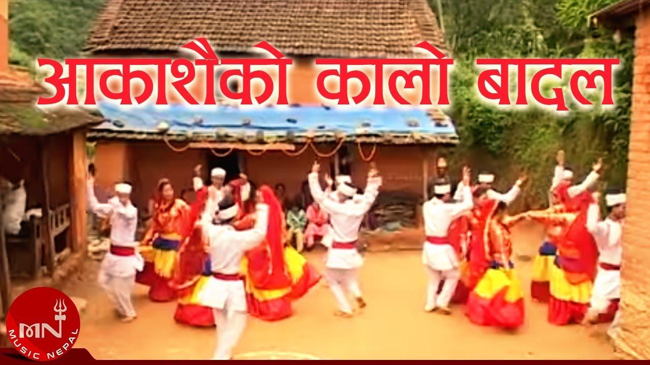 Download New Nepali Lok Song | Aakashai Ko Kalo Badal | Tulsi Parajuli