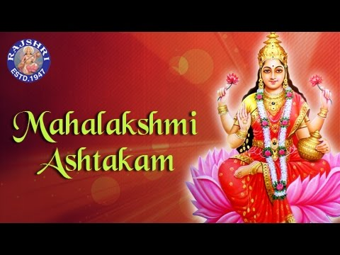 Full Mahalakshmi Ashtakam With Lyrics | महालक्ष्मी अष्टकम | Powerful Lakshmi Mantra For Wealth