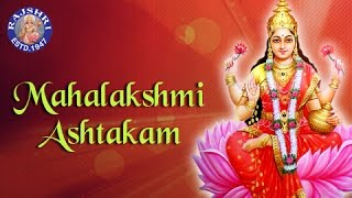 Mahalakshmi Ashtakam With Lyrics | Diwali Special Song | Diwali 2015