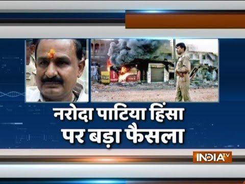 Naroda Patiya massacre: Gujarat High Court to pronounce judgment today