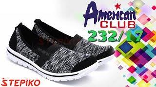 Женские балетки AMERICAN CLUB 232/17-1. Видео обзор от WWW.STEPIKO.COM