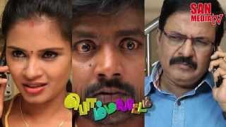 Bommalattam promo 28-11-2015 and 30-11-2015 Episode 883-884 video Sun tv Bommalattam Serial today promo 28th and 30th November 2015 at srivideo