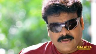 Chiru's 150th film gets a new title