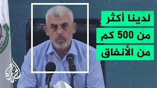 السنوار: إذا تم المساس بالمسجد الأقصى ستنتفض غزة بكل ما أوتيت من قوة