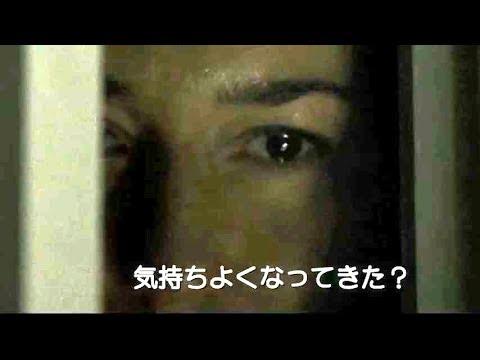 【ショック映像】浮気現場を目撃、そして人格崩壊した女/映画『地獄愛』本編映像