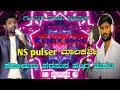 Ns pulser ಮಾಲಕತೀ ಕೋಲುರ ಹುಡುಗನ ಹೆಂಗ ಮರತೀ Parasu kolur and malu nipanal song parasu kolur song live