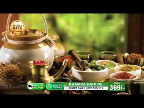 Bhavika Ayurvedic Medicinal Hair Oil (₹369.00)