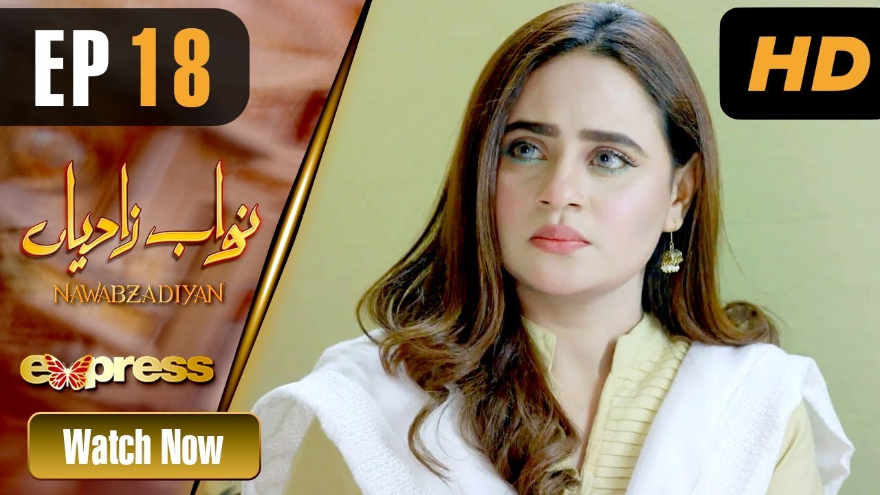 Nawabzadiyan - Episode 18 Express TV Apr 23