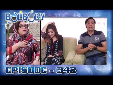 Bulbulay Ep 342 - ARY Digital Drama