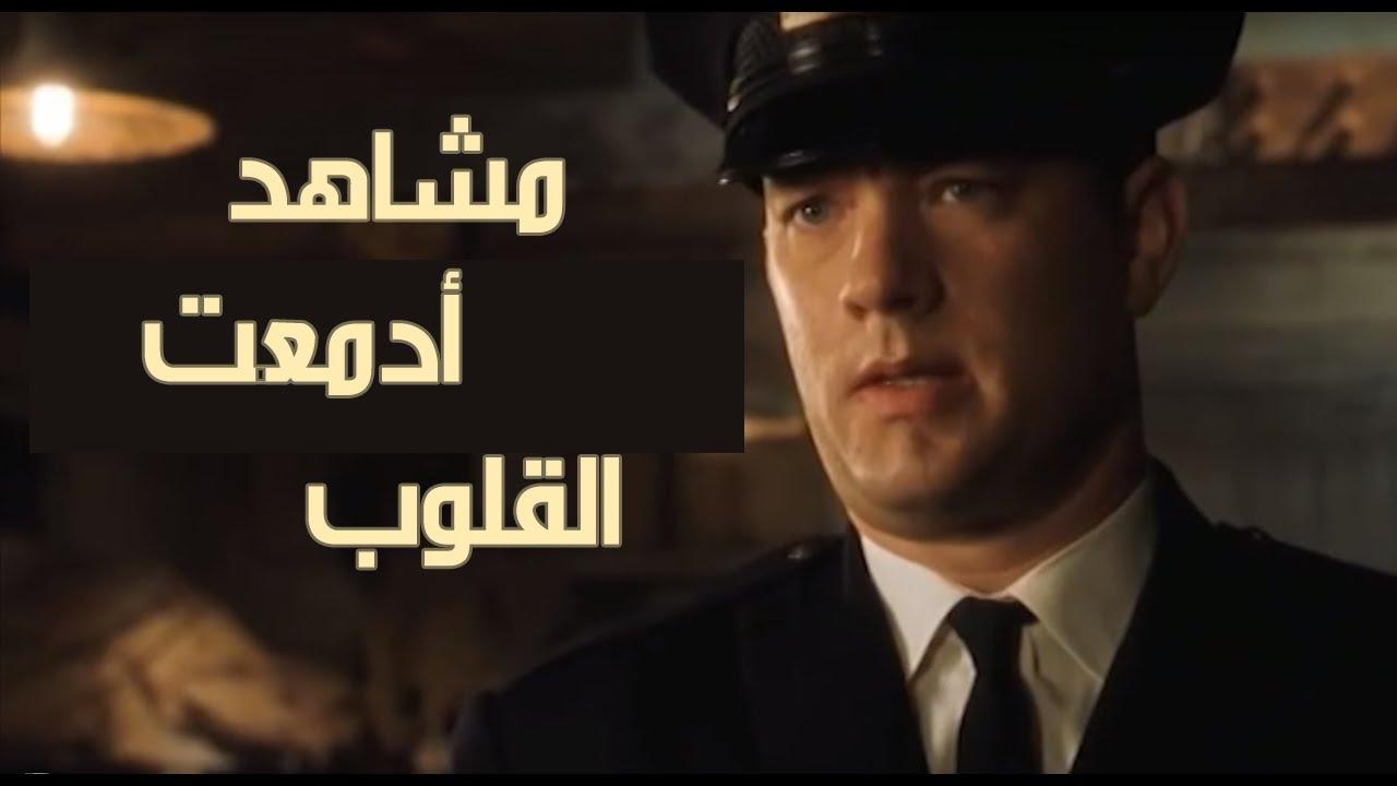 اقوى مشاهد بكاء في تاريخ السينما  | من عنيا