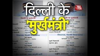 Delhi CM Kejriwal's Wiki Page Describes Him 'Moorakh Mantri'