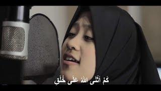 Download Sholawat Merdu ADFAITA Versi Ai KHODIJAH (Lirik)