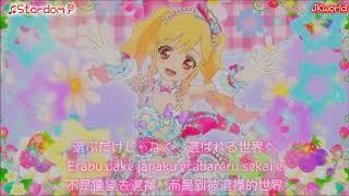 新頻道: https://www.youtube.com/channel/UCWLBQ5qJO1BpaH4ODMgKXSA 只是為交流日語,請在24小時內刪除,如喜歡本片請支持正版, 更多影片請 ...