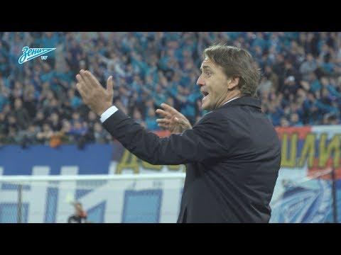 Скрытая камера «Зенит-ТВ» на матче с «Арсеналом»