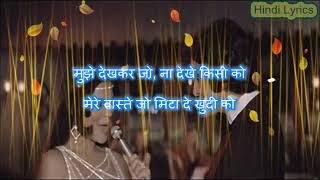 Laila Main Laila - Qurbani (1980) - Karaoke With Male Voice And Hindi Lyrics