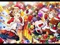 {Merry Christmas} (Patuz)