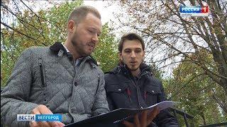 ГТРК Белгород - Белгородец написал саундтрек к зарубежному анимационному фильму