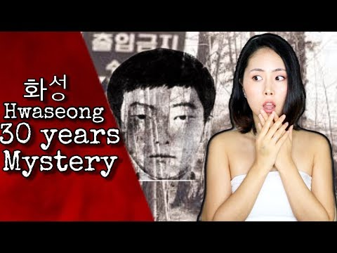 Most Notorious Case in Korean History: Hwaseong Serial Killer