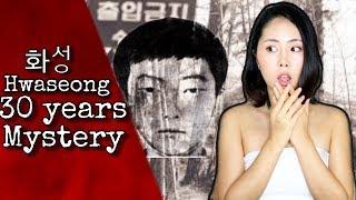 Baixar Most Notorious Case in Korean History: Hwaseong Serial Killer