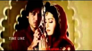 Dil de diya hai karaoke video hindi song