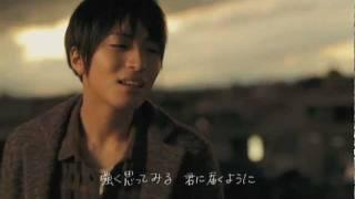 松下優也 - キミへのラブソング~10年先も~