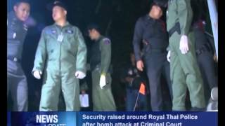 Security Raised Around Royal Thai Police After Bomb Attack at Criminal Court