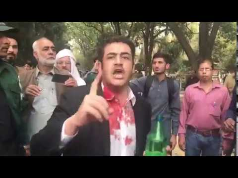 Attack on Pashtoon Students in University of Punjab by terrorists of Islami Jamiat (21 March 2017)