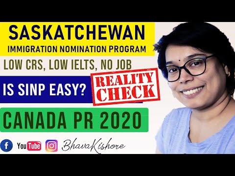 2020 SASKATCHEWAN IMMIGRANT NOMINEE PROGRAM (SINP CANADA 2020) | BEST PNP IMMIGRATION PROGRAM CANADA