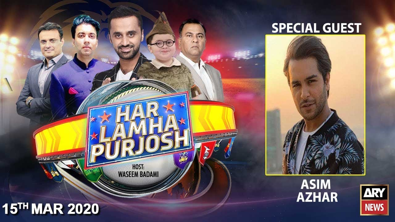 Har Lamha Purjosh | Waseem Badami | PSL5 | 15 March 2020